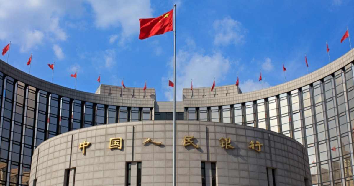 China Set To Launch Official Digital Currency