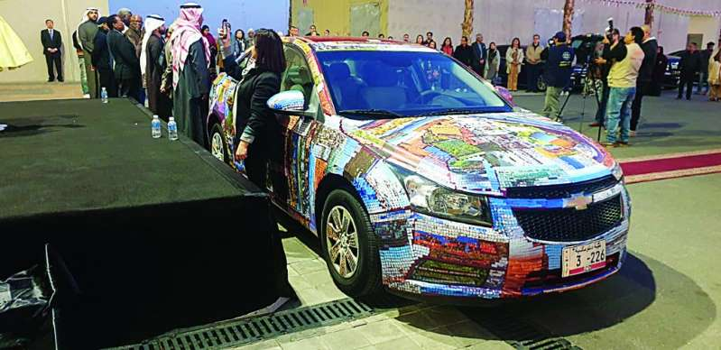 Guyana Bags Guinness World Record For 'Most Stickers On A Car'