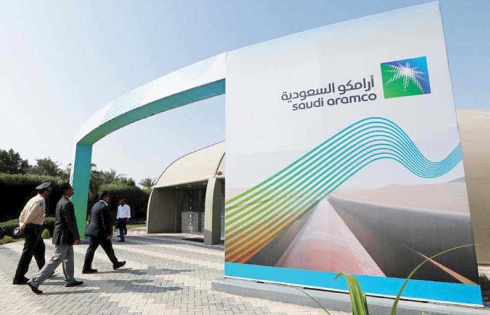 One Of World's Biggest Firm, Saudi Aramco Joins Blockchain Trade Platform After $5M Investment